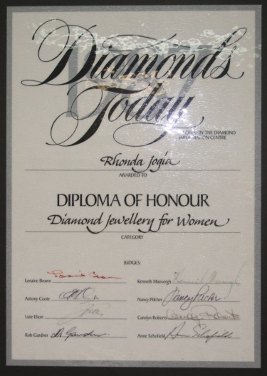 DeBeers Award